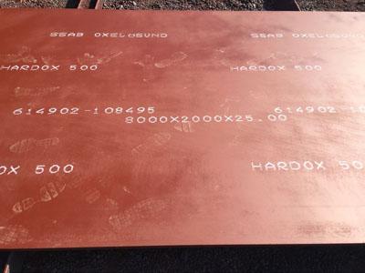 hardox500耐磨板.jpg