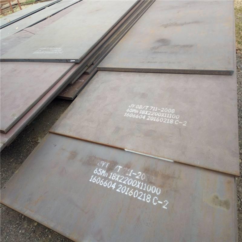 进口400耐磨钢板