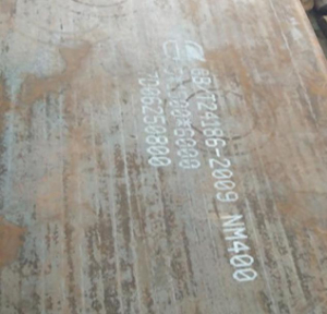 NM400耐磨钢板现货-一张起订